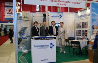 The XIV interregional specialized exhibition