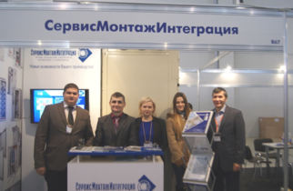 Nineteenth international specialized exhibition